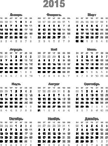 как сделать календарь на 2016 год своими руками